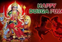 Dussehra Image
